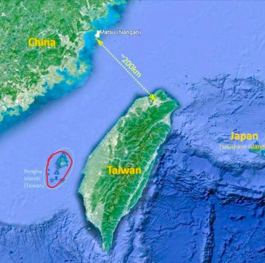 penghu-country-island-taiwan-vs-china